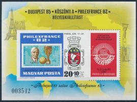 1982 Philexfrance vágott blokk (3.500)
