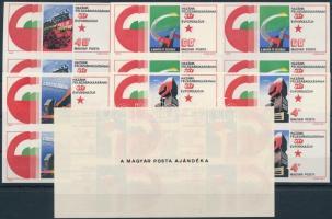 1975 Felszabadulás sor vágott négyestömbökben, ajándék változat (20.000) / Mi 3026-3030 imperforate blocks of 4, present of the post