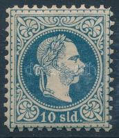 Magyar Posta Romániában 1867 10sld újnyomat