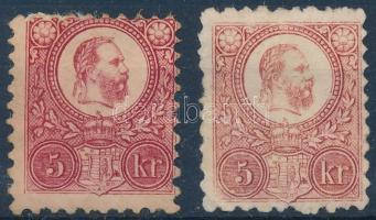 1871 Réznyomat 5kr 2 eltérő színárnyalatú bélyeg, az egyik betapadt, a másik gumi nélkül (*55.000) / 2 different colours, 1 without gum, 1 gum disturbance
