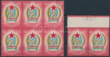 1949 Alkotmány 60f pár és hatostömb, minden bélyegben makkos vízjel (12.000+++)