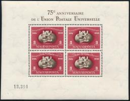 1950 UPU I. fogazott blokk nagyon szép állapotban. Certificate: Bento - Atout Phil (140.000)