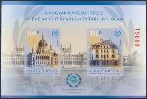 2019 Interparlamentáris Unió vágott blokk