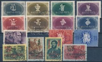 1945-1946 Felszabadulás I., Szakszervezet, Bajcsy Zsilinszky, Béke, Köztársasági emlék sorok 2 db stecklapon (19.700)