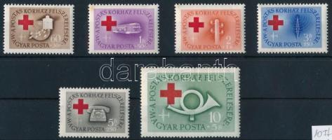 1957 Postáskórház sor, a 10Ft bélyegen folt a + jelben tévnyomat (12.000) (1Ft rozsdafolt, 2Ft és 10Ft törés)