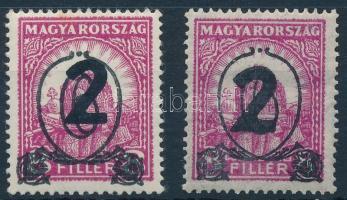 1932 Kisegítő bélyegek II. 518 + 519 (25.300)