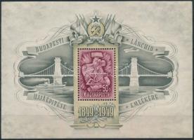 1949 Lánchíd III. blokk (80.000)