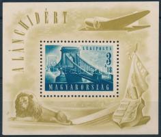 1948 Lánchíd II. blokk (30.000) (kis gumihiba és ránc / crease and gum disturbance)