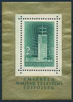 1958 Televízió blokk csillogó arany szín, látványosan elfogazva (a bal oldali blokkszél 14, a jobb oldali 10 mm) (12.000+++)