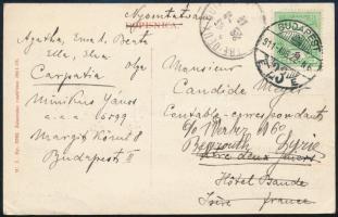 1911 Képeslap Turul 5f bérmentesítéssel nyomtatványként Franciaországba küldve ENTRE-DEUX-GUIERS érkezési bélyegzéssel, továbbküldve Szíriába