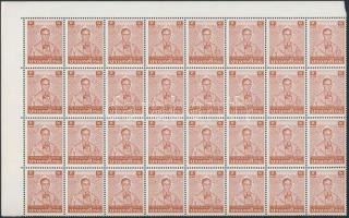 Thaiföld 1985 Forgalmi: Bhumibol Aduljadeh király ívsarki 32-es tömb Mi 1117 AXx 9. vízjel (Mi EUR 160.-) (enyhe rozsda / light stain)