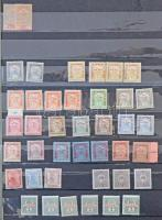 Tartalmas magyar gyűjteménymaradvány 1913-1962 16 lapos A/4 berakóban jobb kiadásokkal, blokkokkal. Érdemes megnézni!
