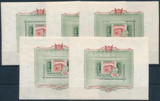 1955 5 db jó minőségű Állami Nyomda blokk (35.000)