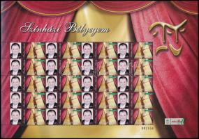 2012 Színház bélyegem - Sirkó László teljes ív (13.000)