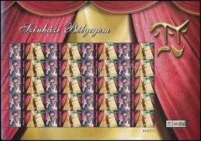 2012 Színház bélyegem - Bajor Imre teljes ív (13.000)
