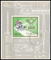 1967 2 db Magyar Posta talpas blokk