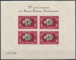 1950 UPU blokk vágott (140.000)