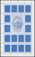 1992 A piarista rend 350 éve Magyarországon 2-2 db négy eltérő fogazású ív (18.000)