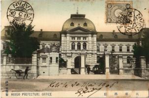 1906 Kobe, Hiogo (Hyogo) Prefectural Office (fl)