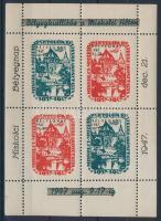 1947 Miskolci Hét Bélyegkiállítás emlékív / souvenir sheet