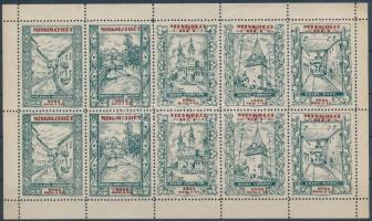 1934 Miskolci hét, teljes emlék kisív / souveni sheet