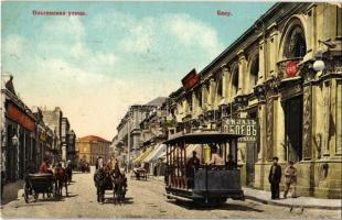 1912 Baku, Bacou; Olginskaya street, horse-drawn tram, wallpaper shop (EK)