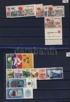 ISRAEL 1949-1981 gyűjtemény többletpéldányokkal / collection with duplicates