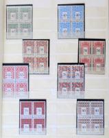 Népművészet speciál gyűjtemény, összesen 67 db különféle négyestömb nagyon szép állapotban, A/4 berakóban. Papír-, gumi és fogazat változatok, egyéb érdekességek. Minden oldalról készült kép! (min 1.100.000) / Special collection of the Folklore issues, 67 different blocks of 4 to include paper, gum and perforation varieties. RRR! All scanned!