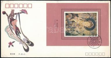 Kínai Népköztársaság 1992