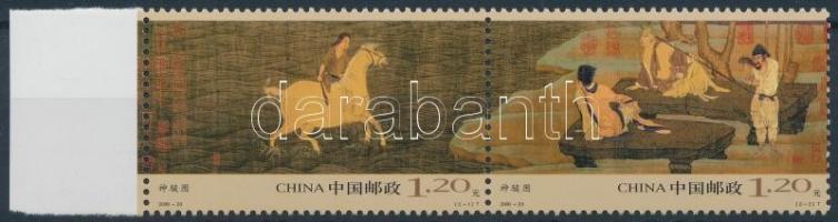 2006 A mennyei kanca, Tang-dinasztia ívszéli pár Mi 3813-3814