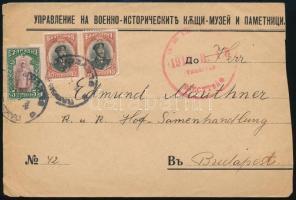 Bulgária 1916