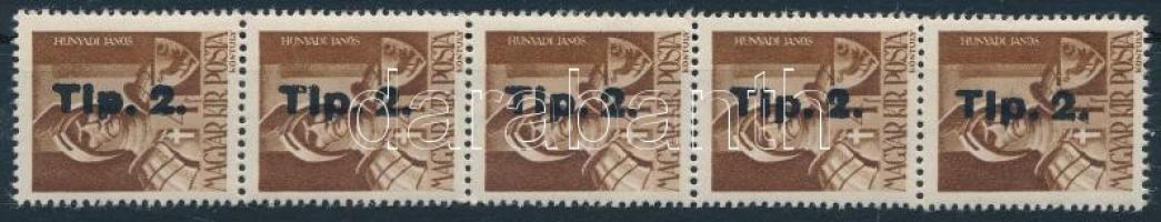 1946 Betűs Tlp.2. ötöscsík, az egyik bélyegen eltömődött p