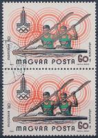 1980 Olimpia (VIII) - Moszkva 60f, a narancssárga szín a fekete felett. A párból kiderül, hogy nem felcserélt színnyomási sorrendről van szó, hanem erős festék megfolyásról