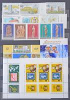 1966-1986 Magyar gyűjtemény Philux berakóban, a bélyegek nagy része összeragadt, betapadt / most of the stamps sticked together