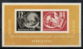 1950 DEBRIA blokk Mi 7 (apró gyártási gumihibák / small gum disturbances)