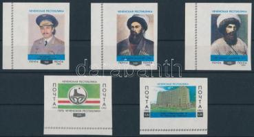 Csecsen Köztársaság 1992 Kiadatlan sor