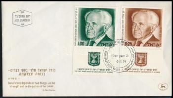 Izrael 1974