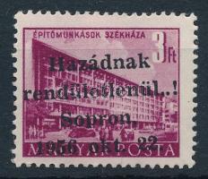 1956 Sopron Épületek (I.) 3Ft MEFESZ Sopron és BÉVI garancia bélyegzéssel (60.000)