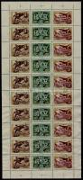 1957-1961 3 klf hajtatlan teljes ív (22.000) (vegyes minőség / mixed quality)