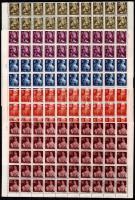 1944 Nagyasszonyok sor 50-es fél ívekben (10.000) (fogelválások / aparted perfs.)