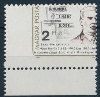 1983 Vági István ívszéli bélyeg nagyon látványosan elfogazva