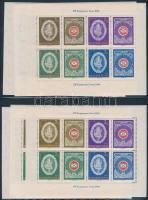 1960 6 db FIP blokk (24.000)