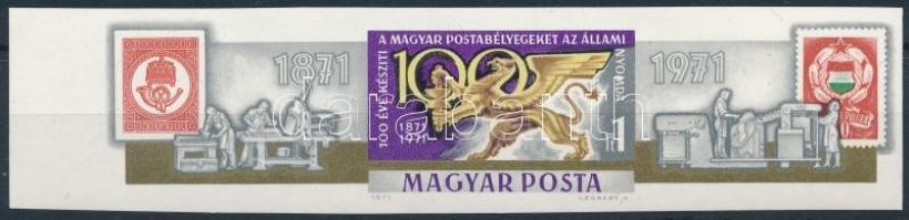 1971 100 éve készít magyar postabélyegeket az Állami Nyomda vágott csík (3.000)