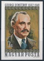 1972 Georgi Dimitrov vágott bélyeg