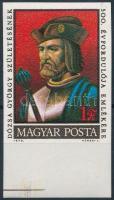 1972 Dózsa György vágott bélyeg