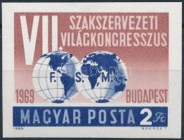 1969 Szakszervezeti Világkongresszus vágott bélyeg