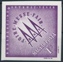 1963 Nagy Idők - Nagy események - Budapesti Nemzetközi Vásár vágott bélyeg