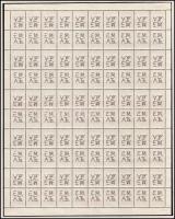 1939 Templom I. 32f teljes 100-as ív E.M. / A.5. céglyukasztással. Rendkívüli ritkaság!