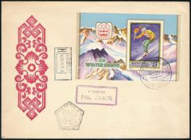 Mongólia 1975