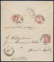 1876. 07. 14. Ajánlott 1871-es 5kr díjjegyes boríték vegyes 2 x 5kr díjkiegészítéssel. Kiállítási darab, RRR! VARAZDIN - TEPLICE-VARAZD